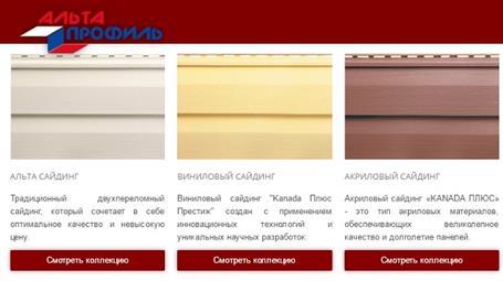 Новый магазин в Калининграде