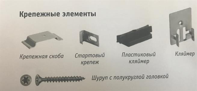 Крепежные элементы композитных досок по низким ценам